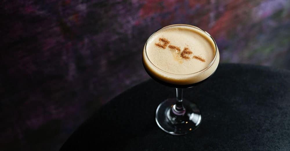 cheap espresso martinis perth